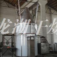 二合肥料喷雾干燥机