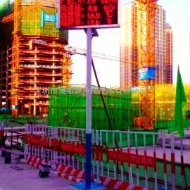 深圳奥斯恩OSEN-YZQ扬尘温湿度噪声LED大屏显示监测系统 数据可远