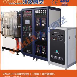 硬质合金(工模具)专用镀膜机,硬质合金专用镀膜设备