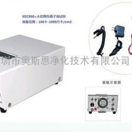 美国空气负离子检测仪KEC900+生态气象测量景区室内外用