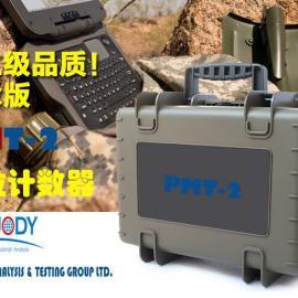 普洛帝PMT-2双激光窄光油液颗粒监测仪