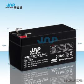 供应 太阳能智能航空障碍灯 蓄电池