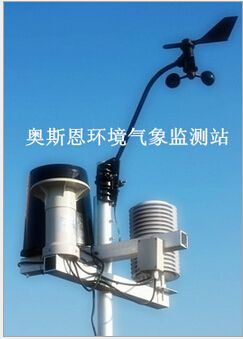 无线传输型自动气象监测站,林业小型气象站,科研气象监测站