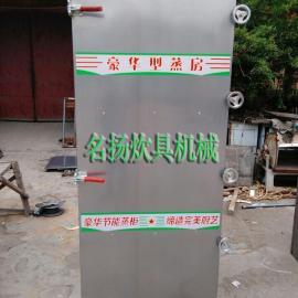 优质馒头蒸房生产厂家 蒸馒头蒸箱 大小馒头蒸房定做
