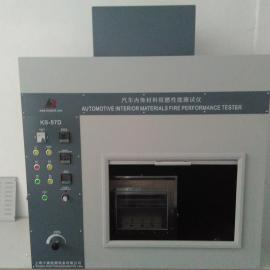 GB 8410汽车内饰材料阻燃性能测试仪