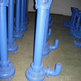 NL50-8液下式污水泥浆泵