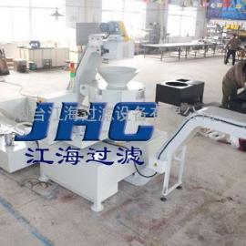 江海(格润)特推出JHSG系列金属屑甩干机,铝屑脱油机