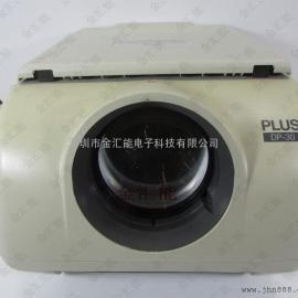 PLUS普乐士投影机维修 普乐士投影仪灯泡容易炸裂维修