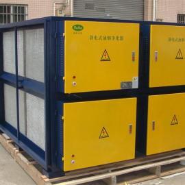 东莞低空排放型油烟净化器