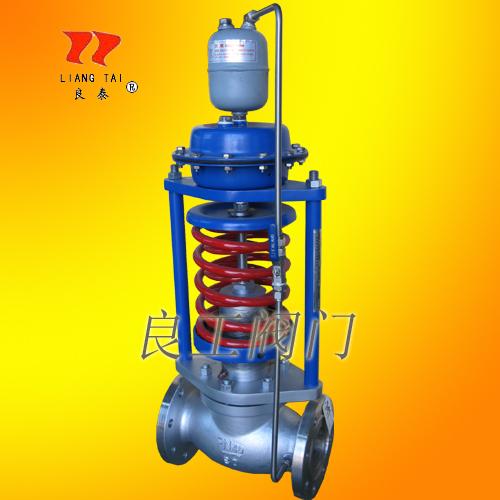 ZZYP-16B-2C自力式压力调节阀