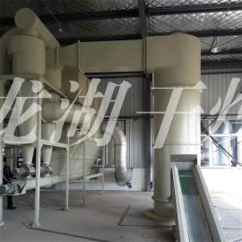 硫酸铜专用烘干机
