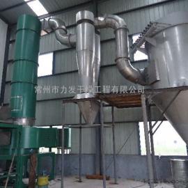 偏钒酸闪蒸快速干燥机制作工艺/偏钒酸烘干机生产厂家