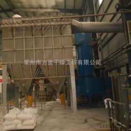 碳酸铝闪蒸快速烘干机烘干设备