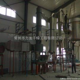 价格合理阳离子专用干燥机、烘干机