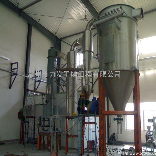 常州微粉烘干机生产厂家/不锈钢闪蒸干燥机报价