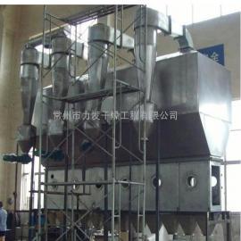 姜茶颗粒专用干燥机烘干机