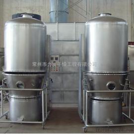 胶囊冲剂造粒专用干燥机烘干机