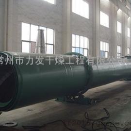 硫磺粉专用滚筒干燥机干燥设备
