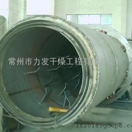 复合肥专用干燥设备