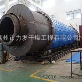 珍珠岩专用滚筒干燥机干燥设备