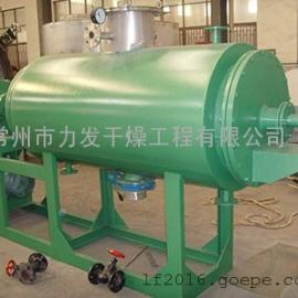 电池正极材料专用干燥机 厂家供应真空耙式烘干设备