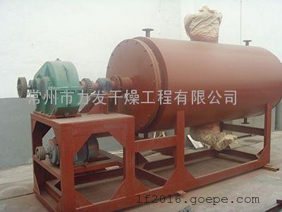 蒸汽搅拌式真空耙式干燥机