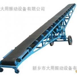 小型皮带输送机 皮带输送机移动式