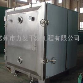 板式方形真空干燥机