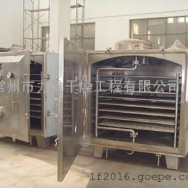FZG-15方型真空干燥设备