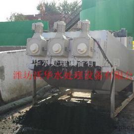 北京叠螺式污泥脱水机-北京叠螺污泥脱水机-国内本行厂家
