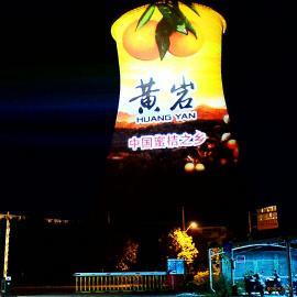 Z建筑墙体广告投影灯_大功率墙体广告投影机-认证产品