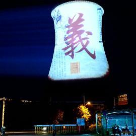 X专业制造高清投影灯 巨幅LOGO投影灯 全息投影广告