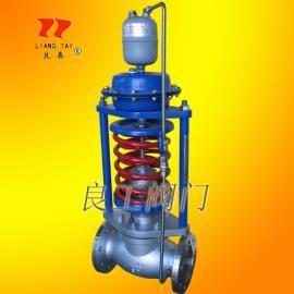 蒸汽压力调节ZZYP-16B自力式压力调节阀