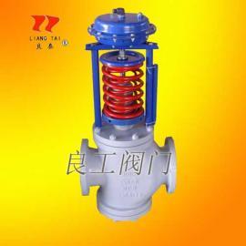 自力式调节阀ZZYP-16B|自力式压力调节阀|蒸汽减压调节阀