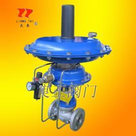 超纯水不锈钢自力式氮封阀ZZDQ-16