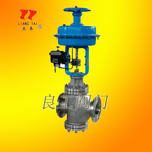ZXN双座平衡型气动薄膜调节阀结构优势