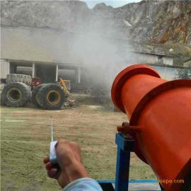 广西降尘喷雾