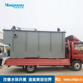专业生产江苏镀锌污水处理设备平流式溶气气浮机工艺特点