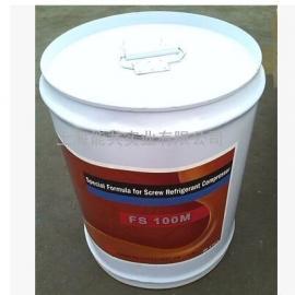 FS220R/FS300R复盛特约经销商润滑油长期供货