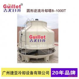 60冷吨低噪音 圆形逆流玻璃钢冷却塔 中央空调设备