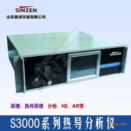 S3000系列在线氢气分析仪