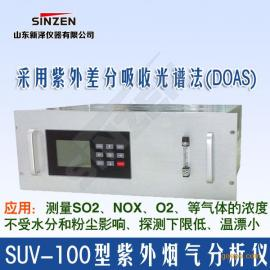 SUV-100紫外烟气分析仪二氧化硫分析仪