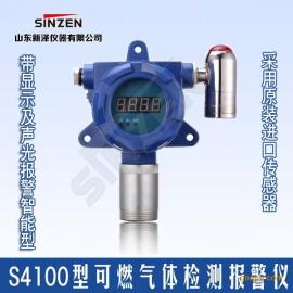 S4100型可燃气体报警仪