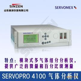 烟气监测|CMES监测系统|环境监测|烟气在线监测系统