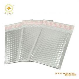 专业供应镀铝膜复合气泡袋高级服装快递包装袋生产厂家