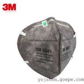 上海3M 9041活性炭有机气体防护口罩