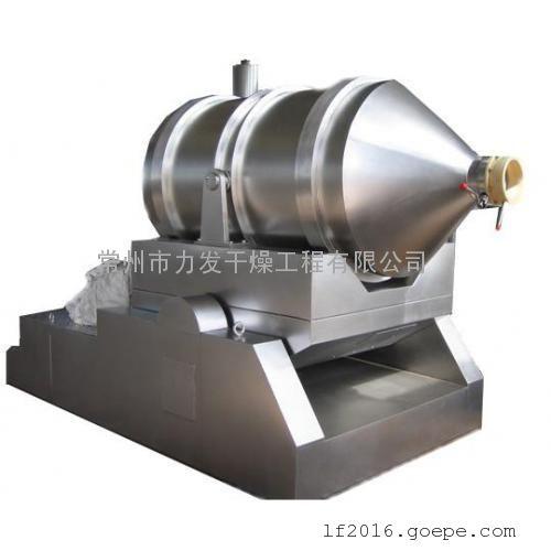 厂方直供二维运动混合机 双臂传动混合机