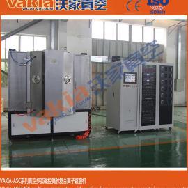 真空多弧磁控溅射复合离子镀膜设备、真空多弧离子镀膜机