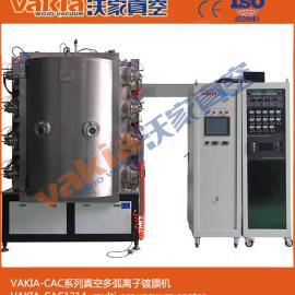 厂家直销真空离子镀膜机、真空镀膜设备、真空电镀设备