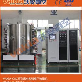 多弧离子镀膜机、PVD镀膜设备